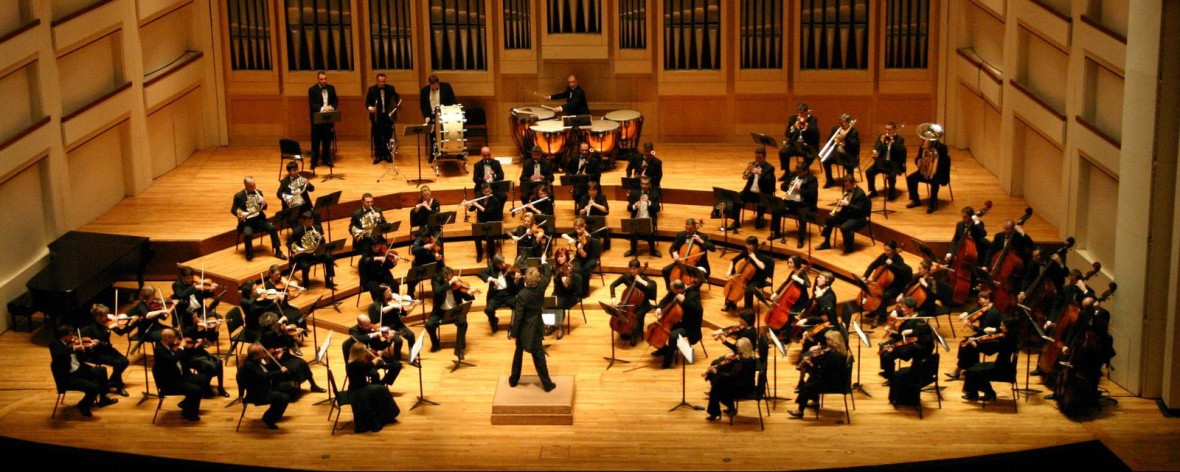wide view of small orchestra playing